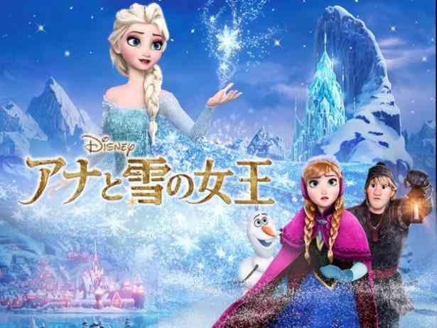 アナと雪の女王_R