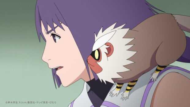 Episode 190: Nue is cute