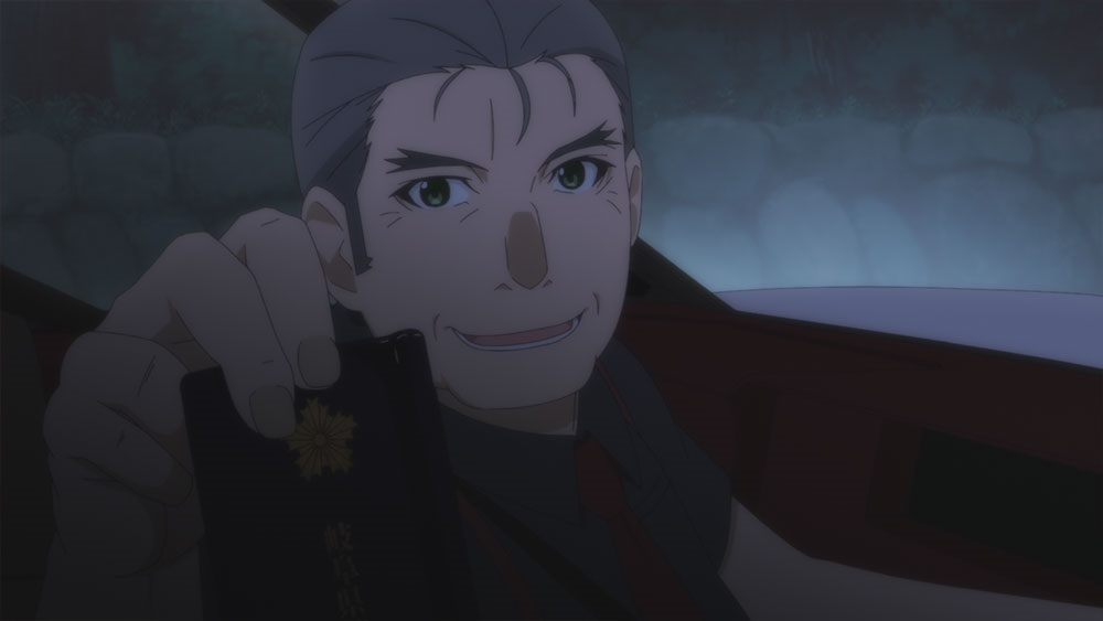Episode 2 Interrogation of Oishi