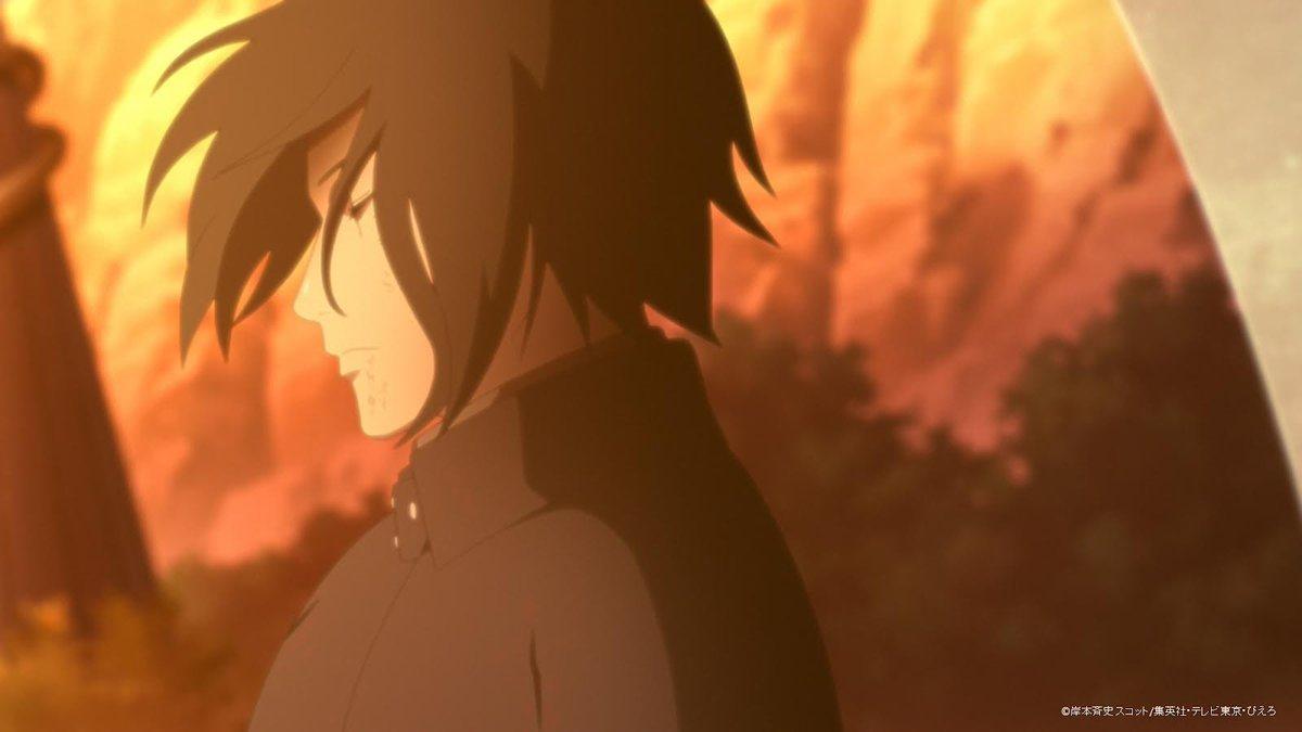 Episode 219: Sasuke's Eyes